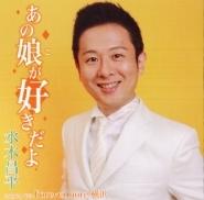anoko_CD.jpg