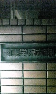 100226_192211.jpg