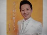 NCM_0098.JPG